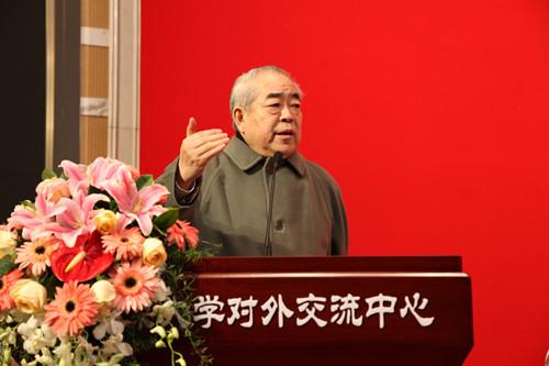 范曾在第四届中国范仲淹国际学术大会开幕式上致辞